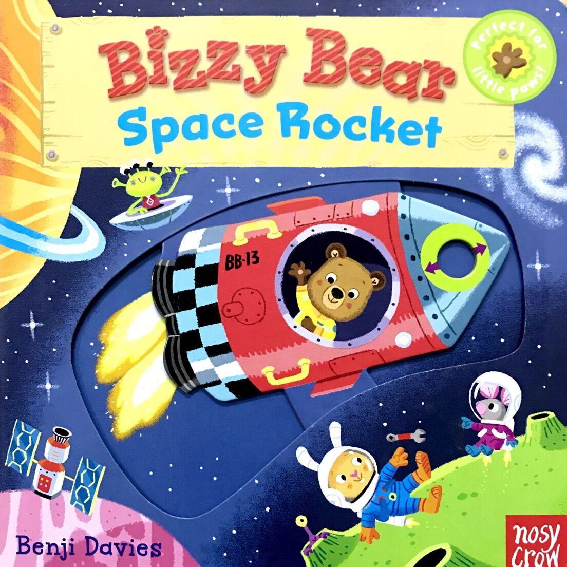 Bizzy Bear: Space Rocket 繁忙的小熊:太空火箭 纸板活动操作书 (无红标)