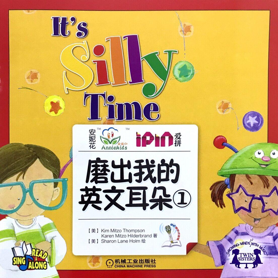 磨出我的英文耳朵1:It's silly time