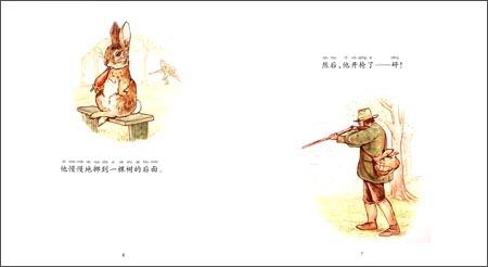 彼得兔和他的朋友们:坏兔子的故事