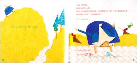 世界最经典民间故事美绘本:不听话的小猪