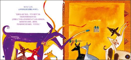 世界最经典民间故事美绘本:妖怪与七只羊