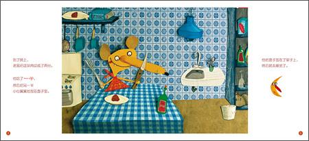 世界最经典民间故事美绘本:老鼠与小偷