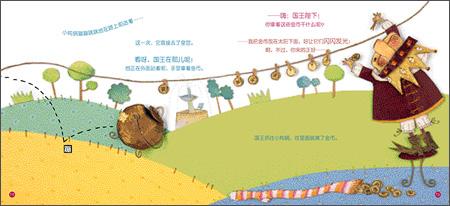 世界最经典民间故事美绘本:蹦蹦跳跳的小炖锅