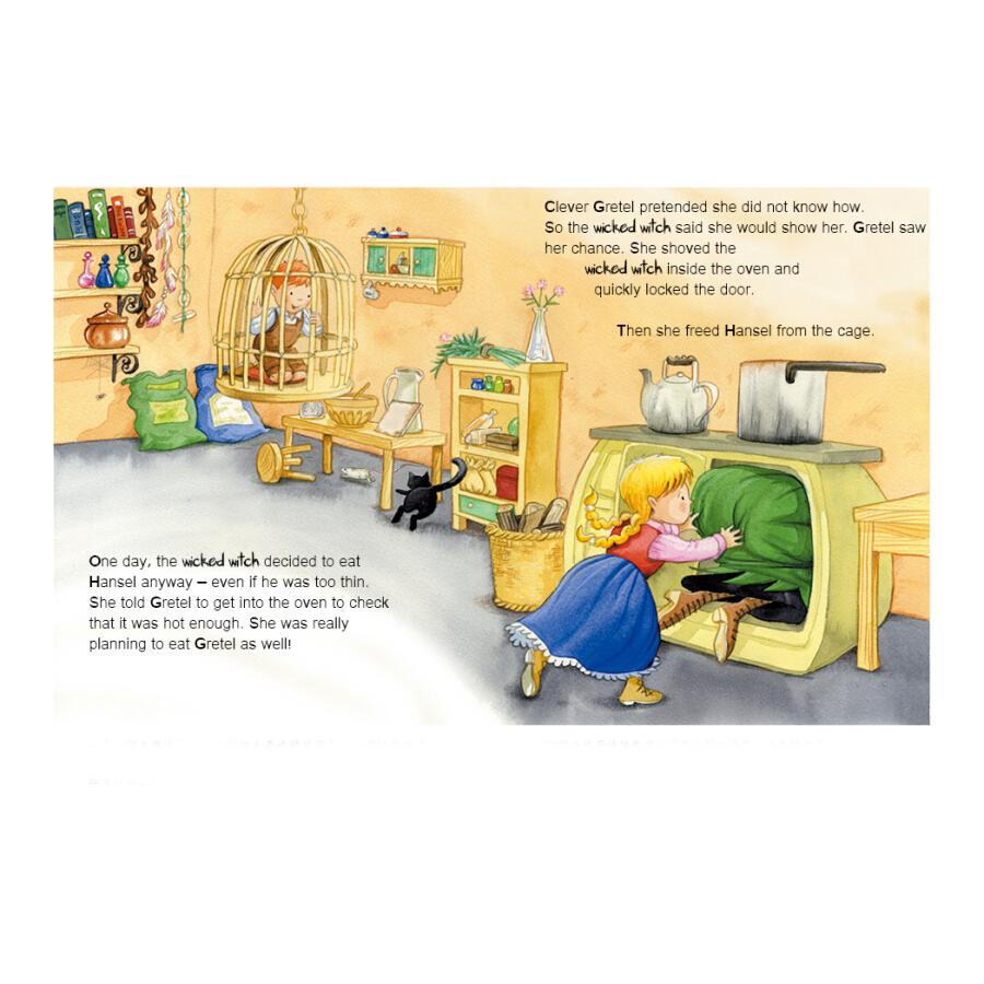 那些年我们读过的童话:糖果屋