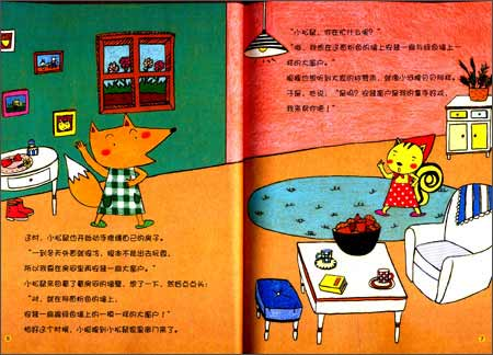 爱上数学的孩子:河狸是个修房高手