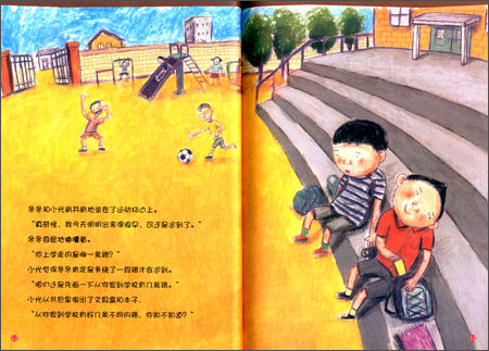 爱上数学的孩子:哪条路最快到学校