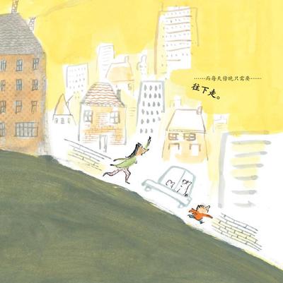 小贝壳世界经典绘本:我爱幼儿园