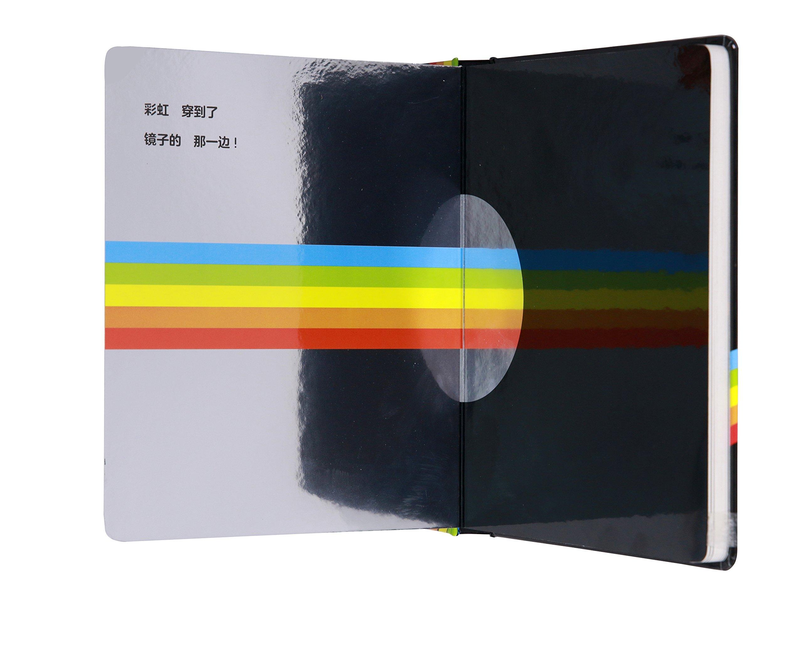 不可思议的彩虹