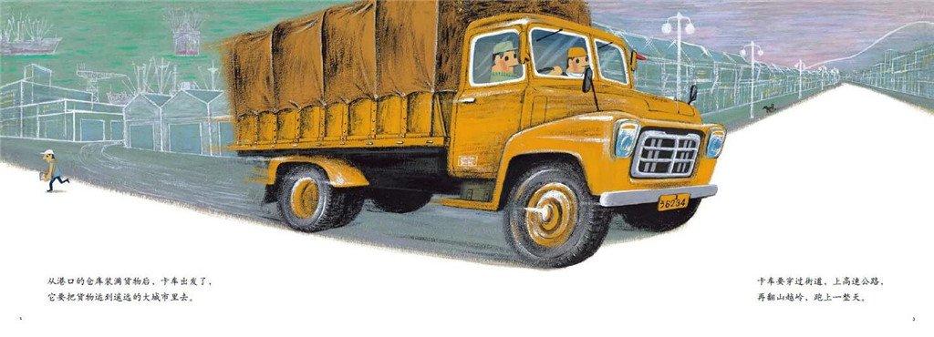 忙碌的大卡车