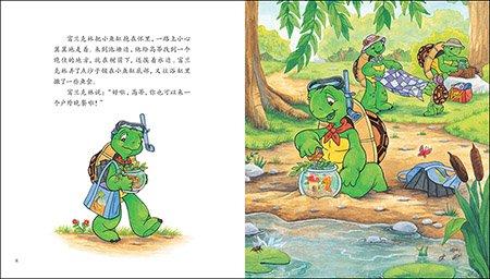 小乌龟富兰克林情商培养故事·人际交往:小乌龟富兰克林是小英雄