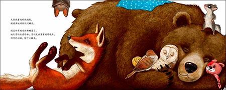 小贝壳世界经典绘本:睡不着的小睡鼠
