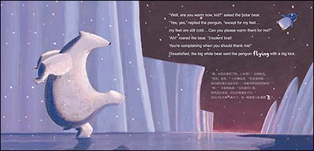 鸡妈妈讲故事双语绘本:手脚冰凉的企鹅