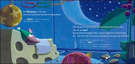 鸡妈妈讲故事双语绘本:爱打嗝的河马