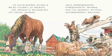 快活的拖拉机曼克:食物的秘密