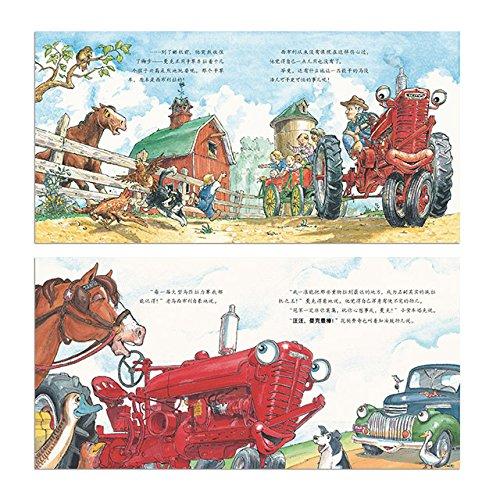 快活的拖拉机曼克:农场新来客