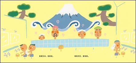 了不起的幼儿园:银河游泳赛