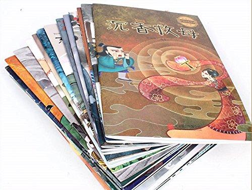 最美的中国经典神话故事:后羿射日